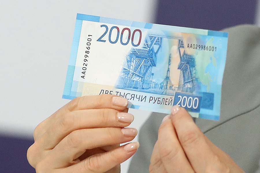 Как отличить поддельные 2000 рублей