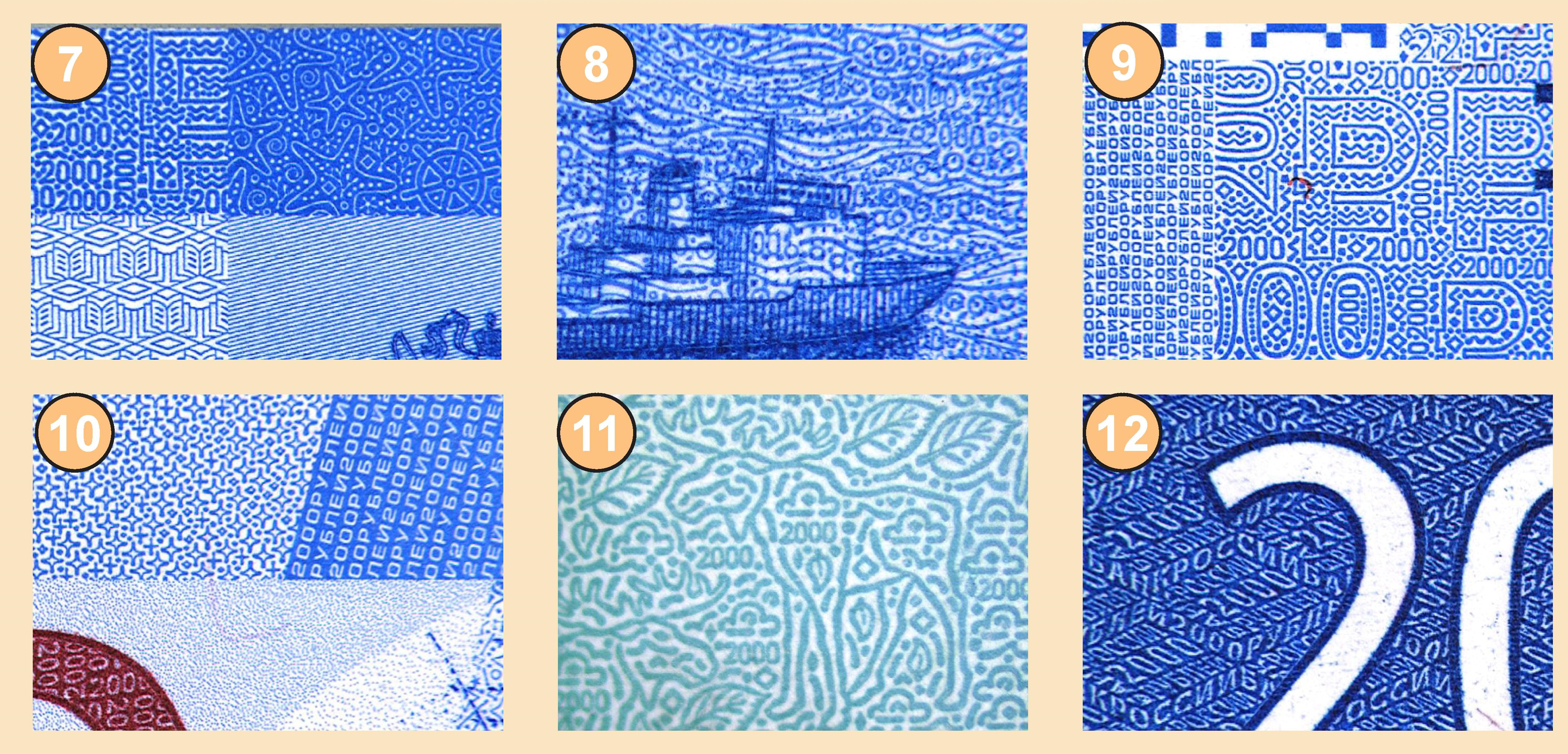 символы на купюрах 4 grosh-blog.ru