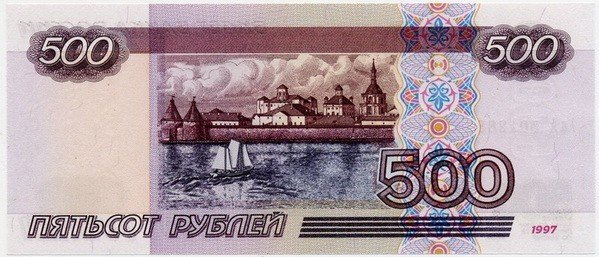 символы на купюрах 7 grosh-blog.ru