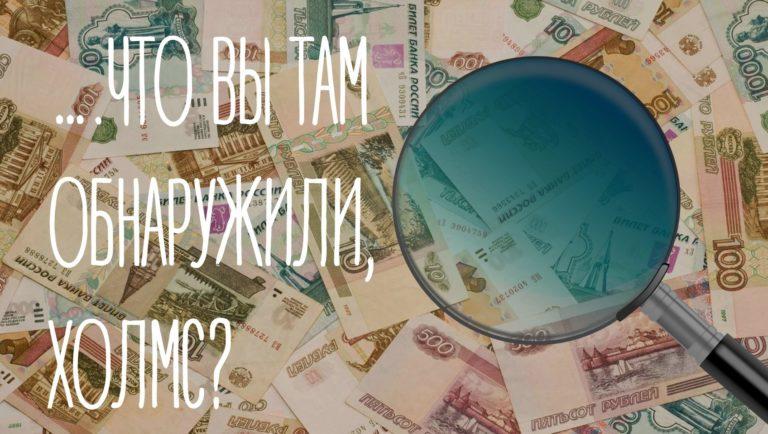 символы на купюрах grosh-blog.ru журнал о деньгах, экономике и экономии