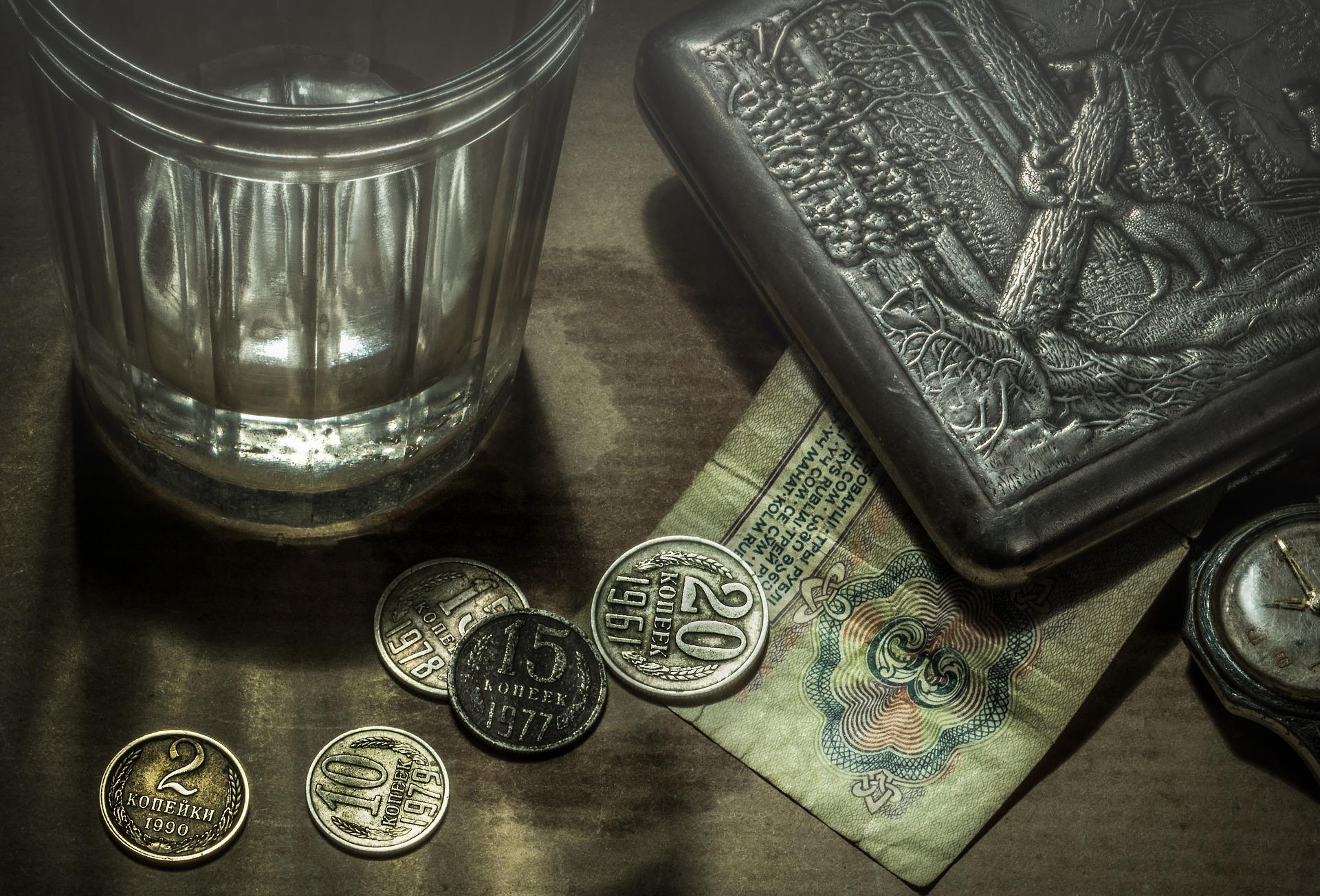 дорогие советские монеты