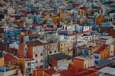 дешево снять жилье http://grosh-blog.ru