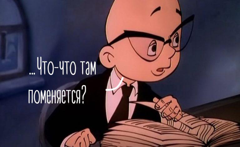 http://grosh-blog.ru изменения по кредитам с 1 июня