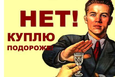россияне перестали экономить 2