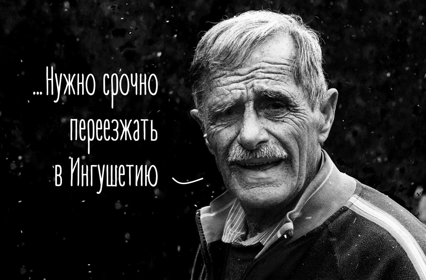 мужчины не доживут до пенсий http://grosh-blog.ru