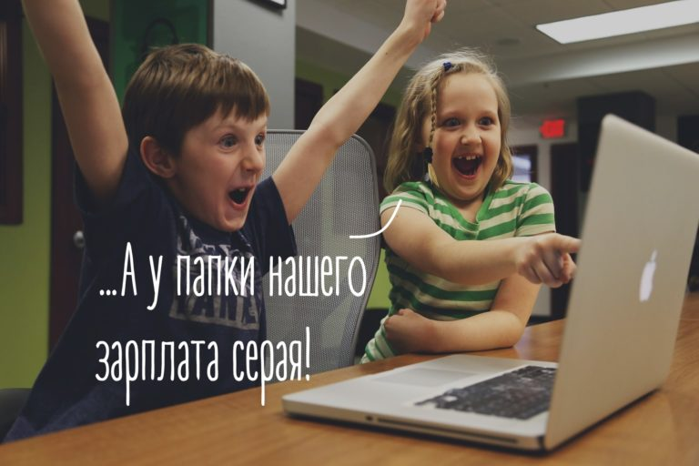 узнать долги http://grosh-blog.ru