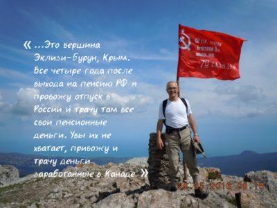 владимир буйлов 1 http://grosh-blog.ru