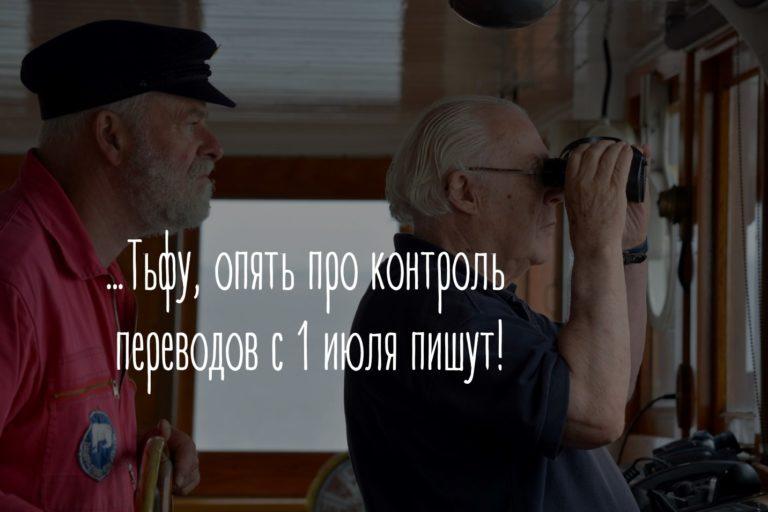 налог на перевод денег с карты http://grosh-blog.ru