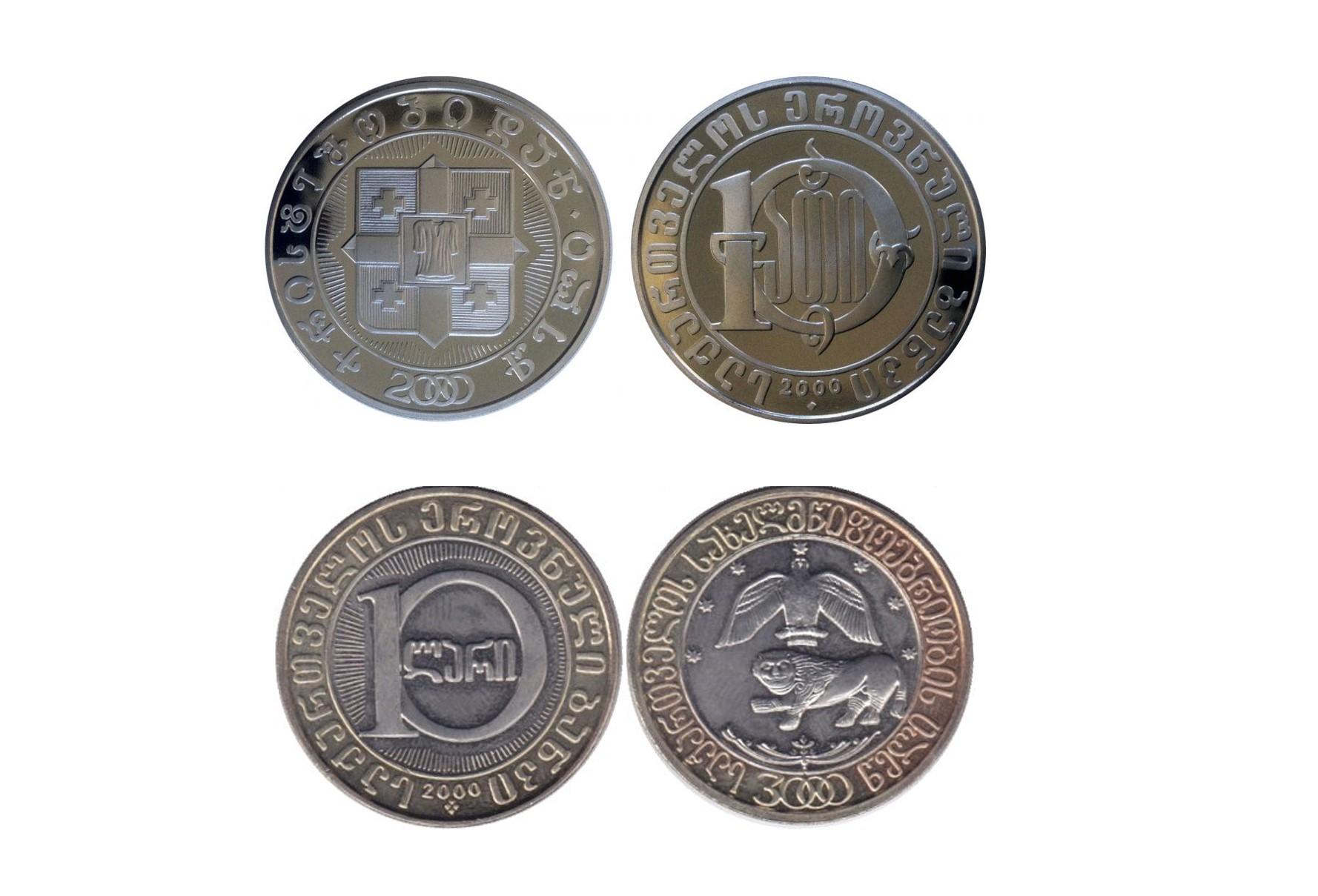 монеты Грузия http://grosh-blog.ru