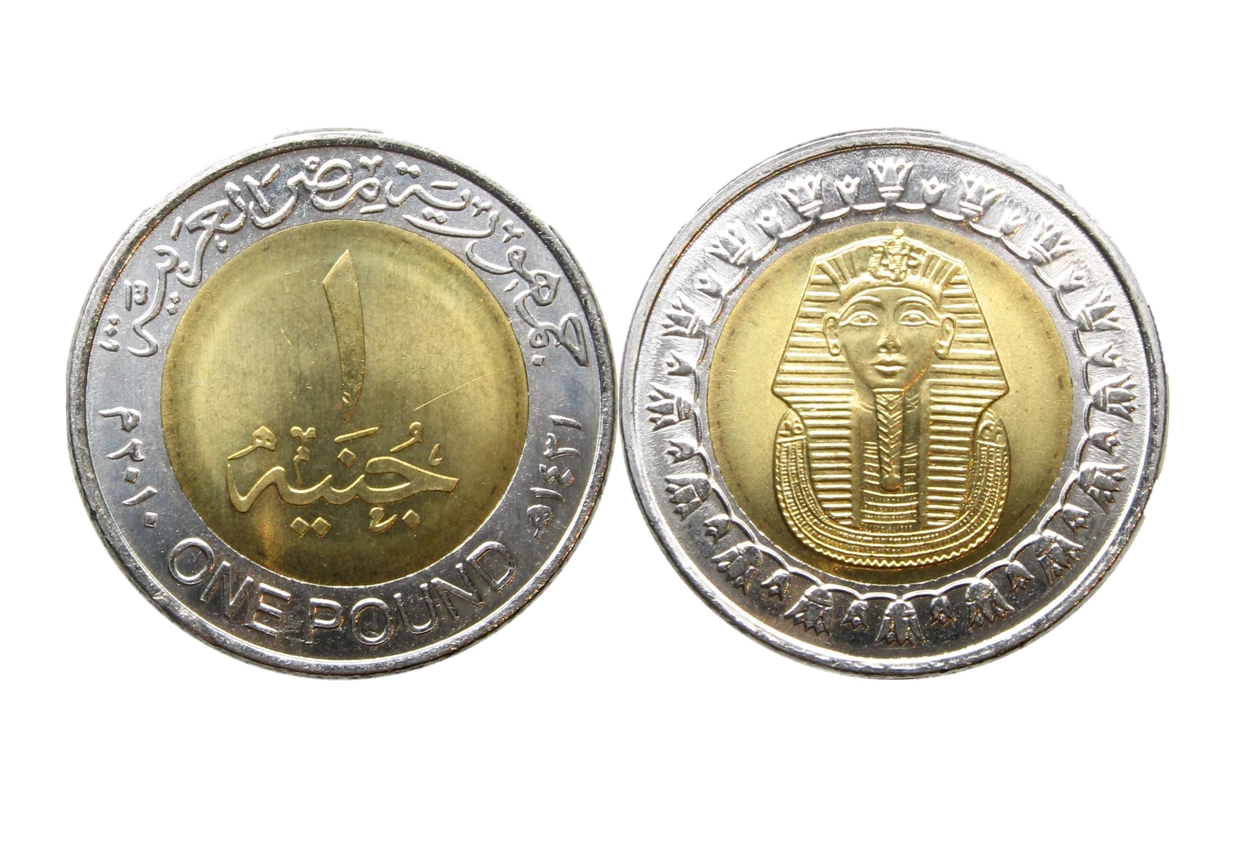 монеты египет http://grosh-blog