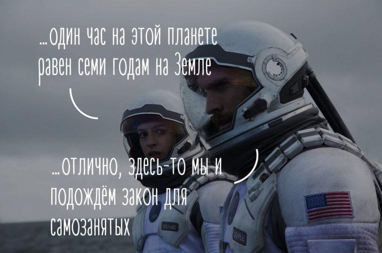 закон о самозанятых http://grosh-blog.ru