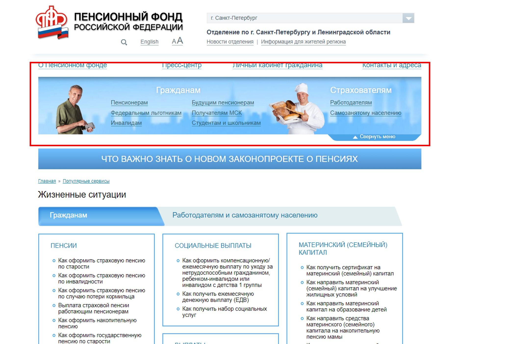 какие льготы полагаются 4 http://grosh-blog.ru