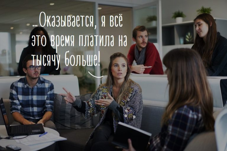 не платить лишние налоги http://grosh-blog.ru