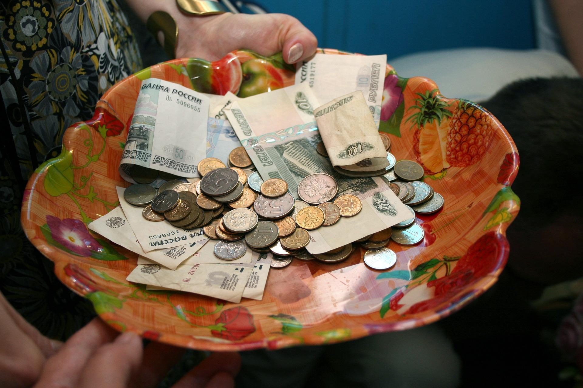 что делать, чтобы водились деньги