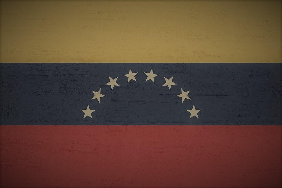 инфляция в Венесуэле