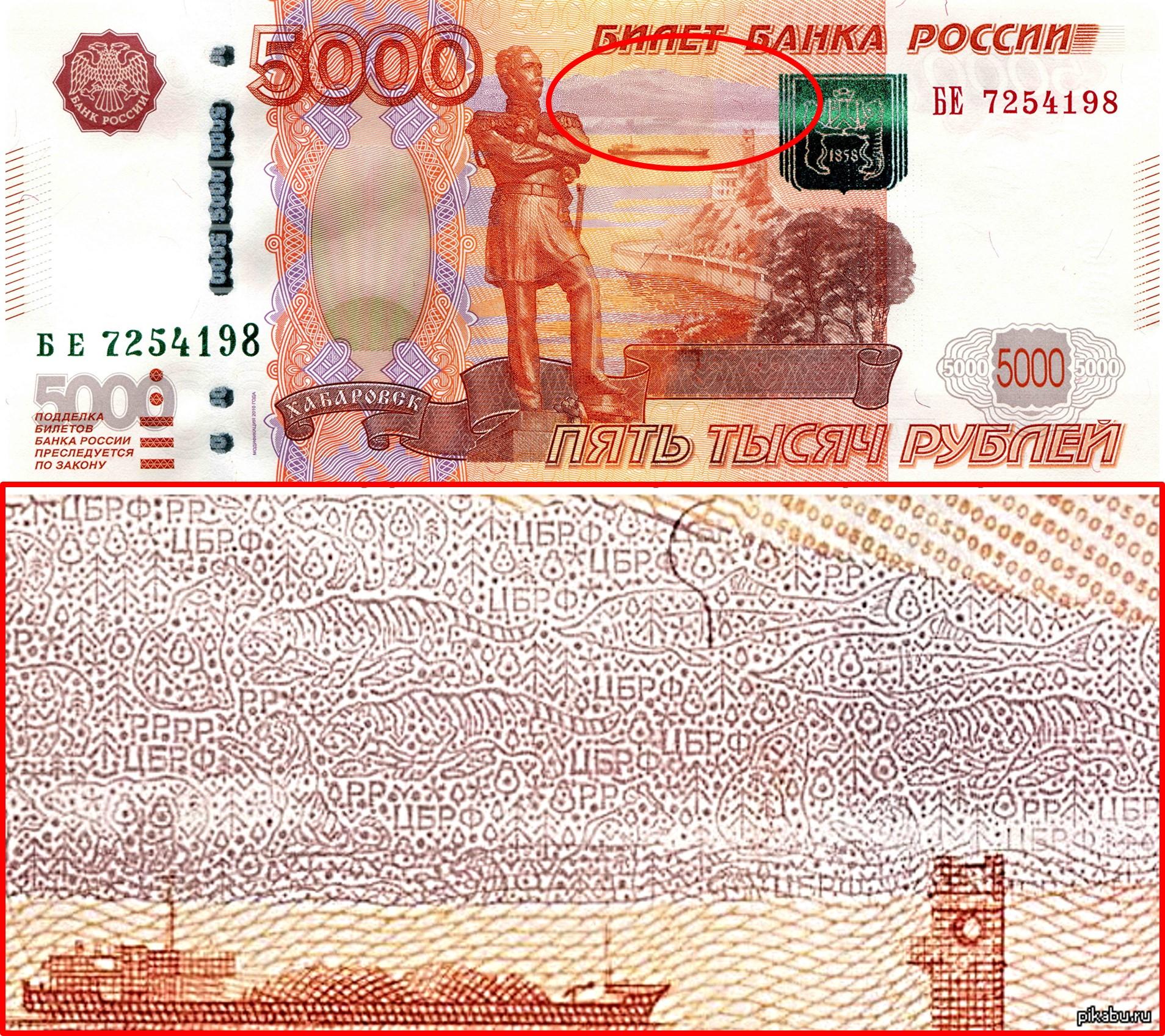 символы на купюрах 3 grosh-blog.ru