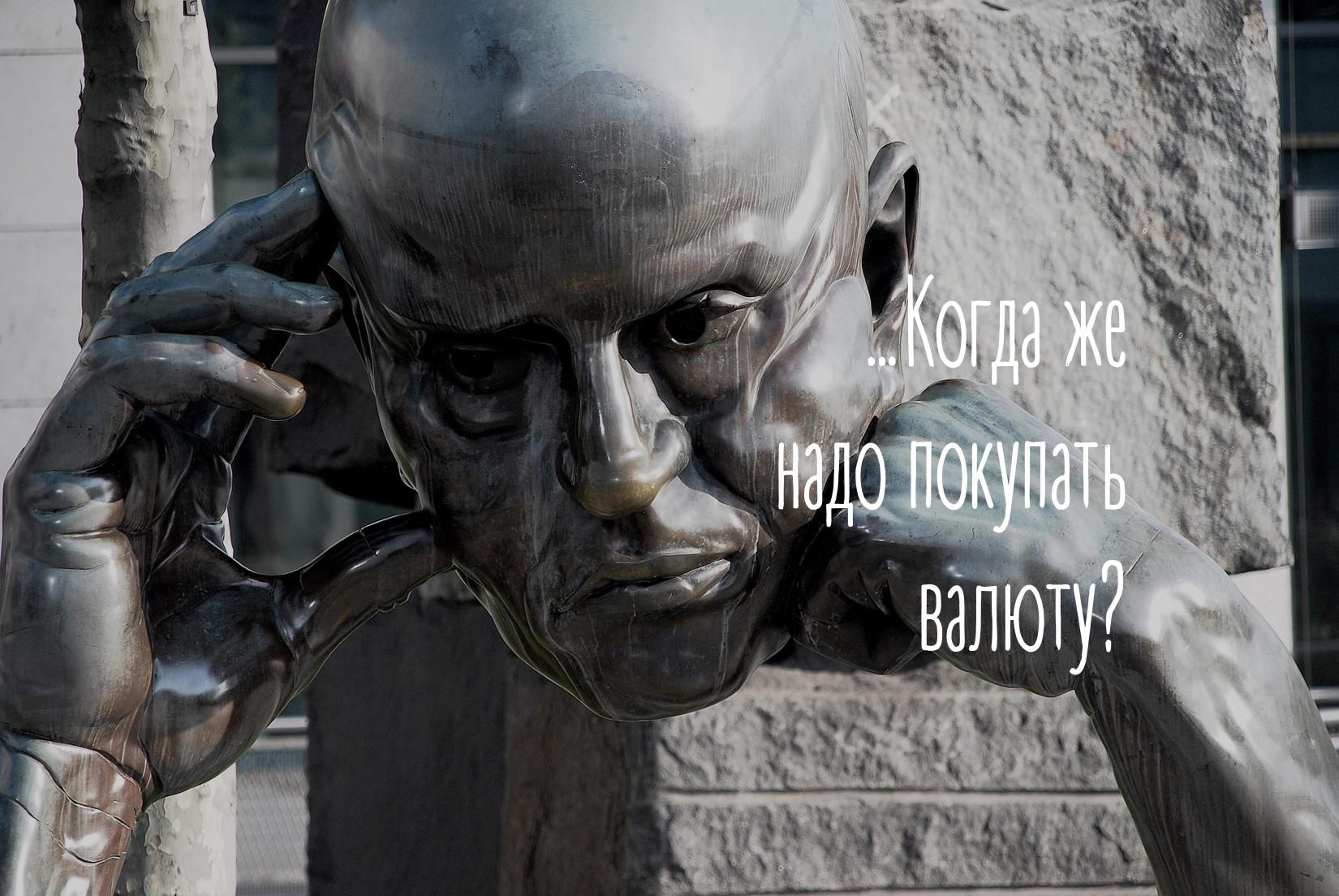 покупать валюту https://grosh-blog.ru