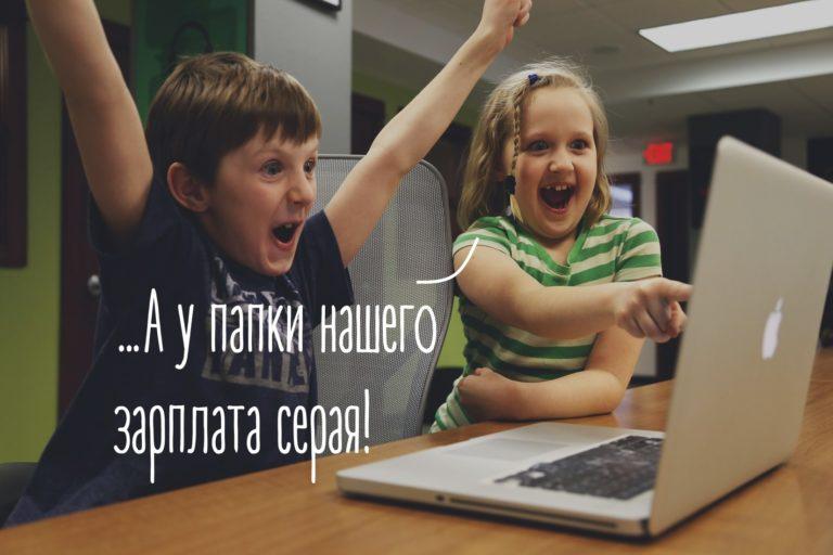 узнать долги https://grosh-blog.ru
