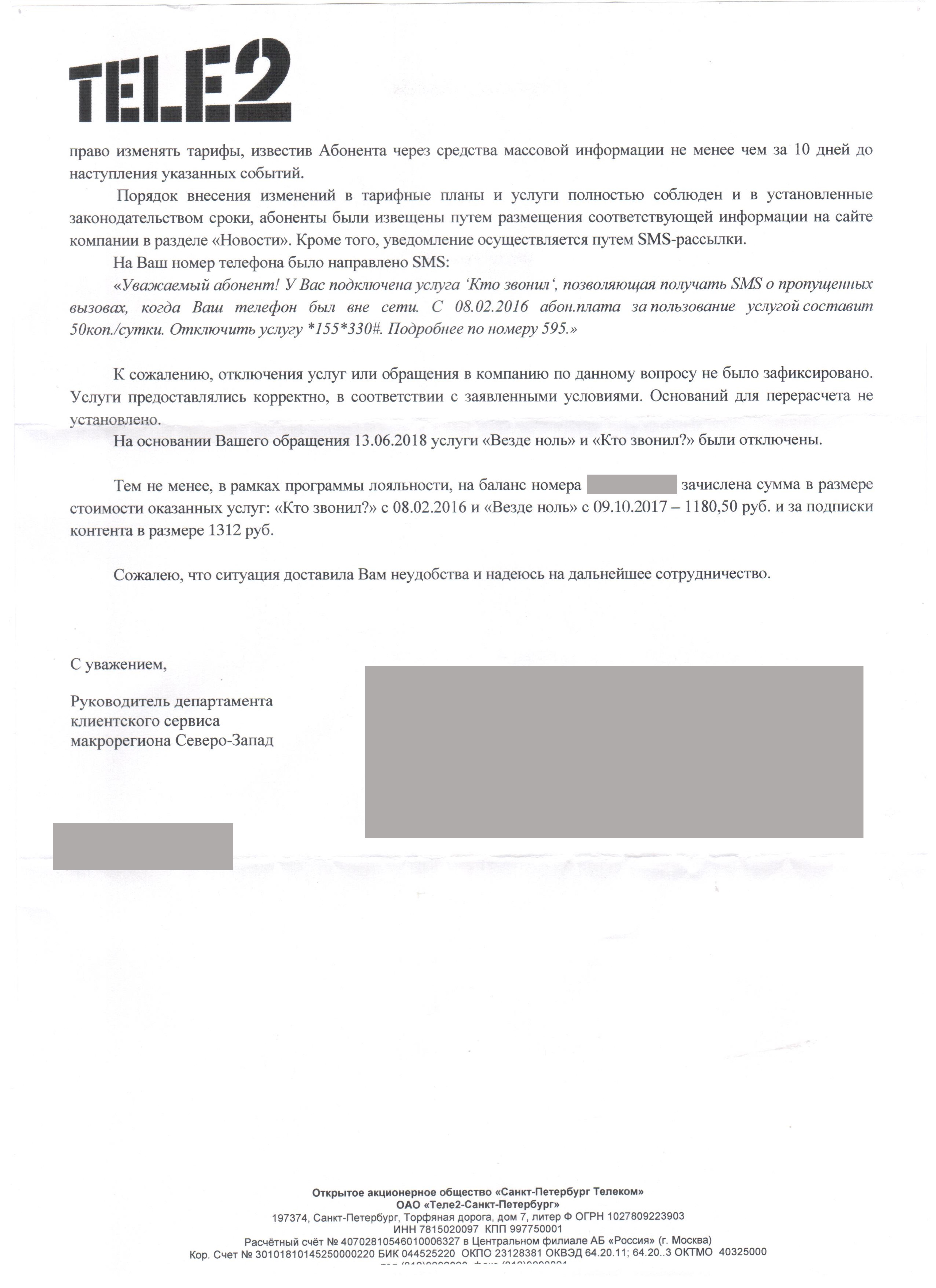 ответ1 https://grosh-blog.ru/