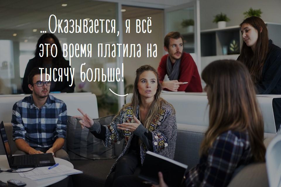 не платить лишние налоги https://grosh-blog.ru