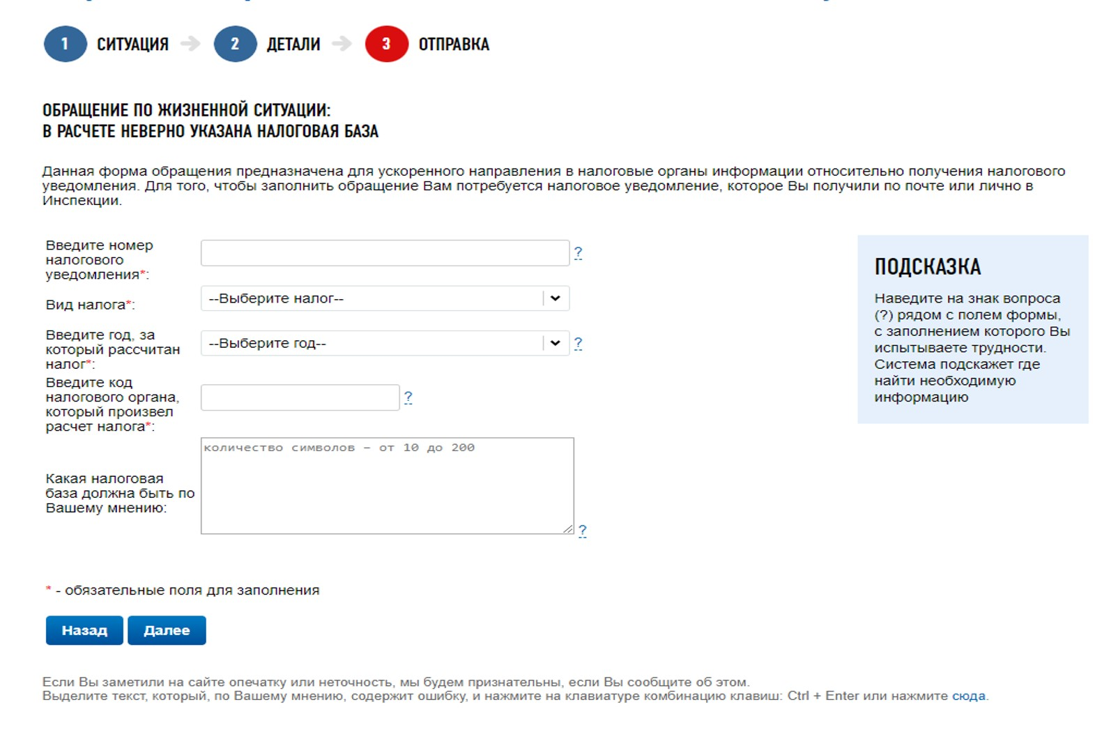 фнс сервис 3 https://grosh-blog.ru