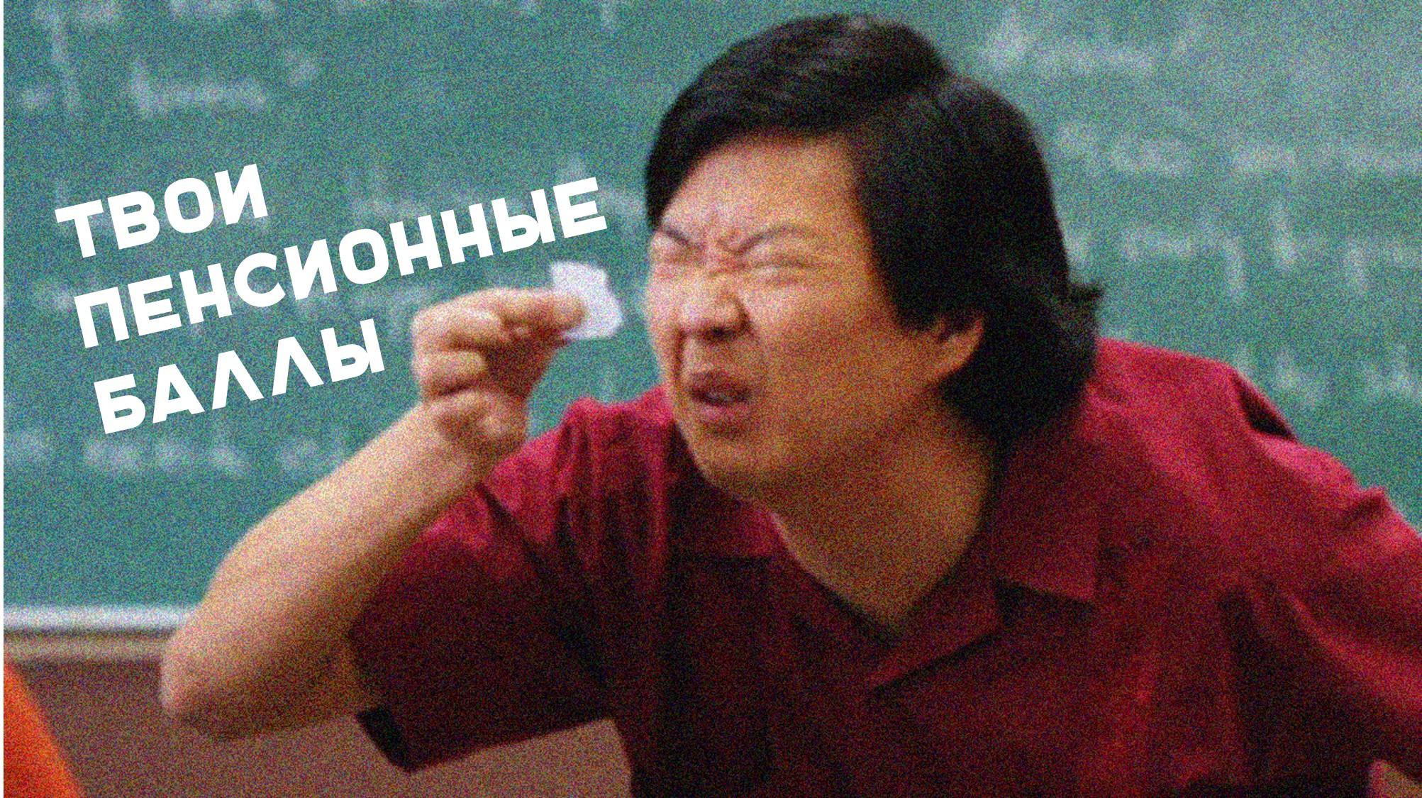 купить пенсию https://grosh-blog.ru