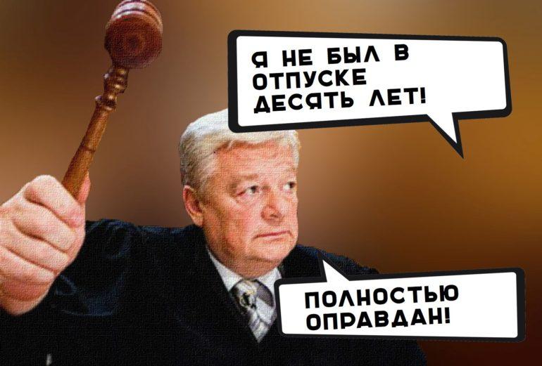 неиспользованный отпуск https://grosh-blog.ru