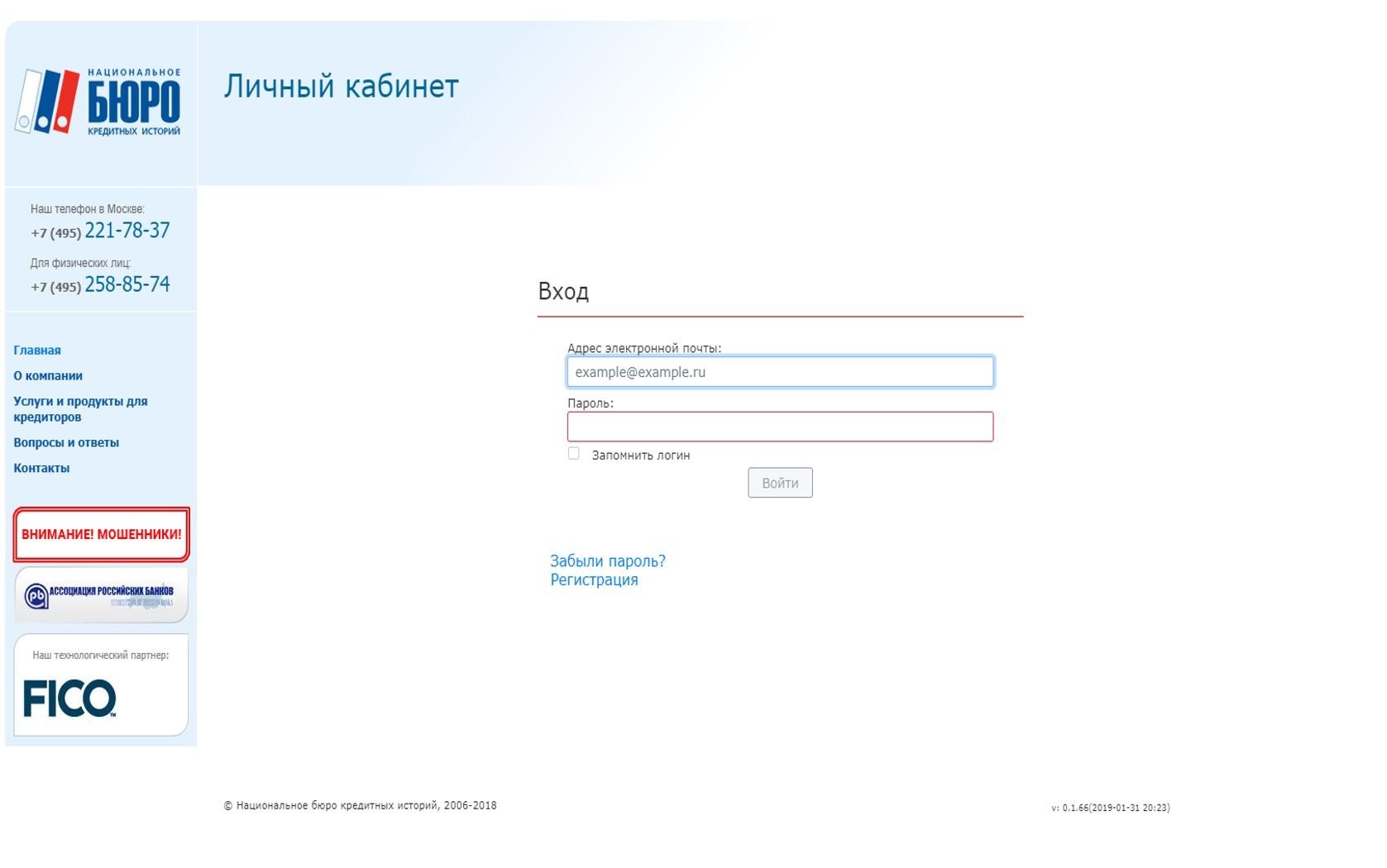 как подать заявку на ипотеку в втб 24 онлайн заявка без справок