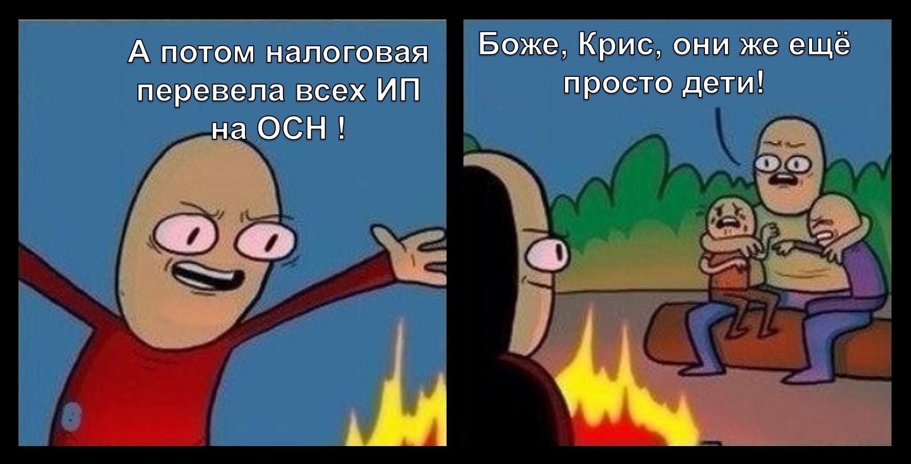 сбой налоговой https://grosh-blog.ru