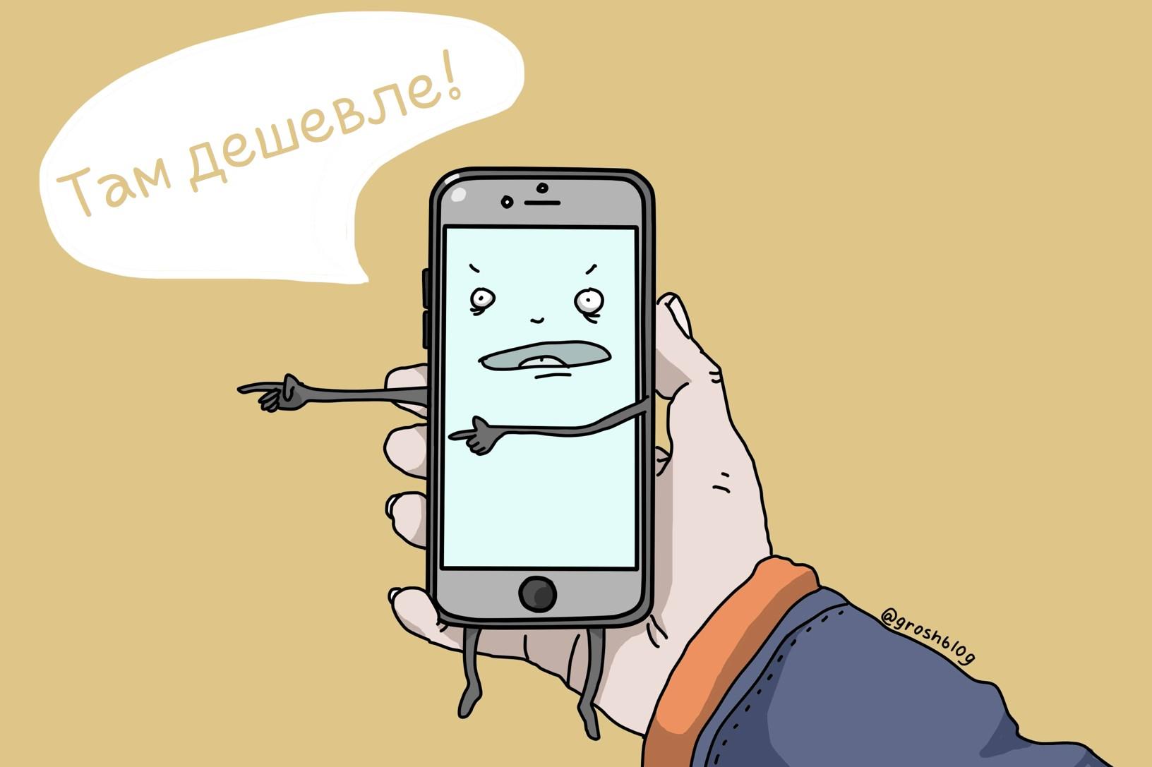 суперчек от яндекса https://grosh-blog.ru