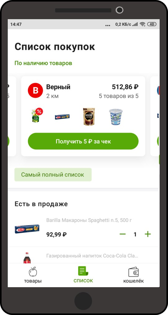 суперчек верный 2 https://grosh-blog.ru