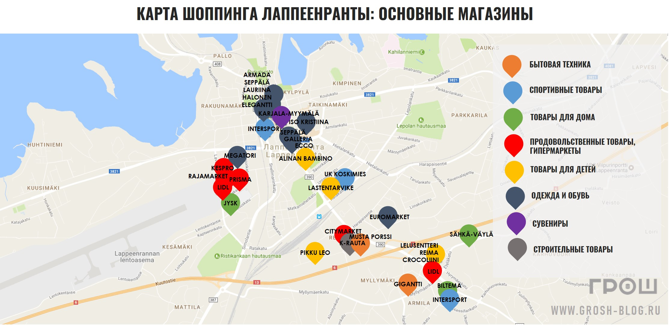 лаппеенранта карта магазинов https://grosh-blog.ru