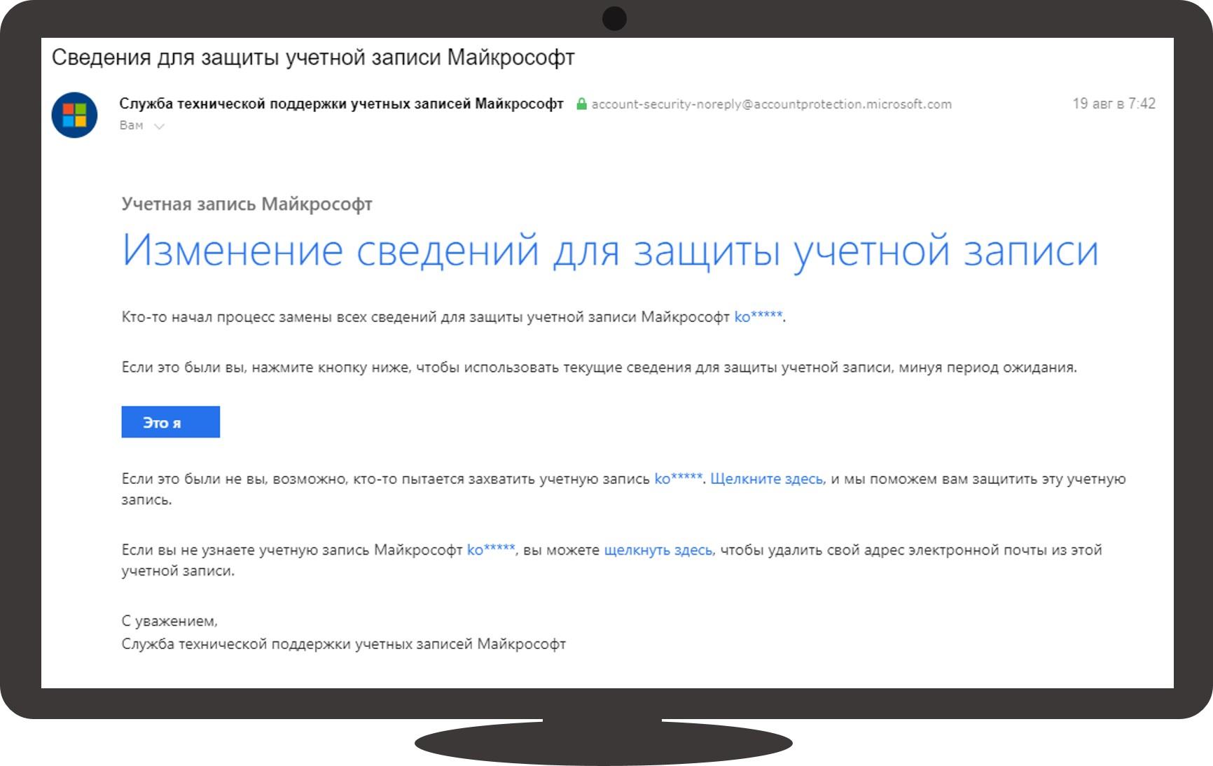 https://grosh-blog.ru/ чем отличаются фишинговые письма