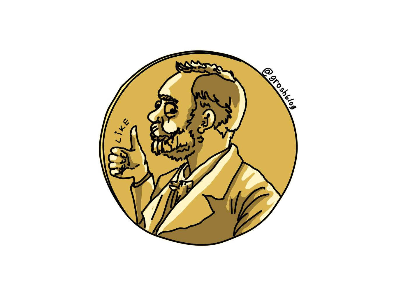 https://grosh-blog.ru/ за что дали нобелевскую премию журнал грош