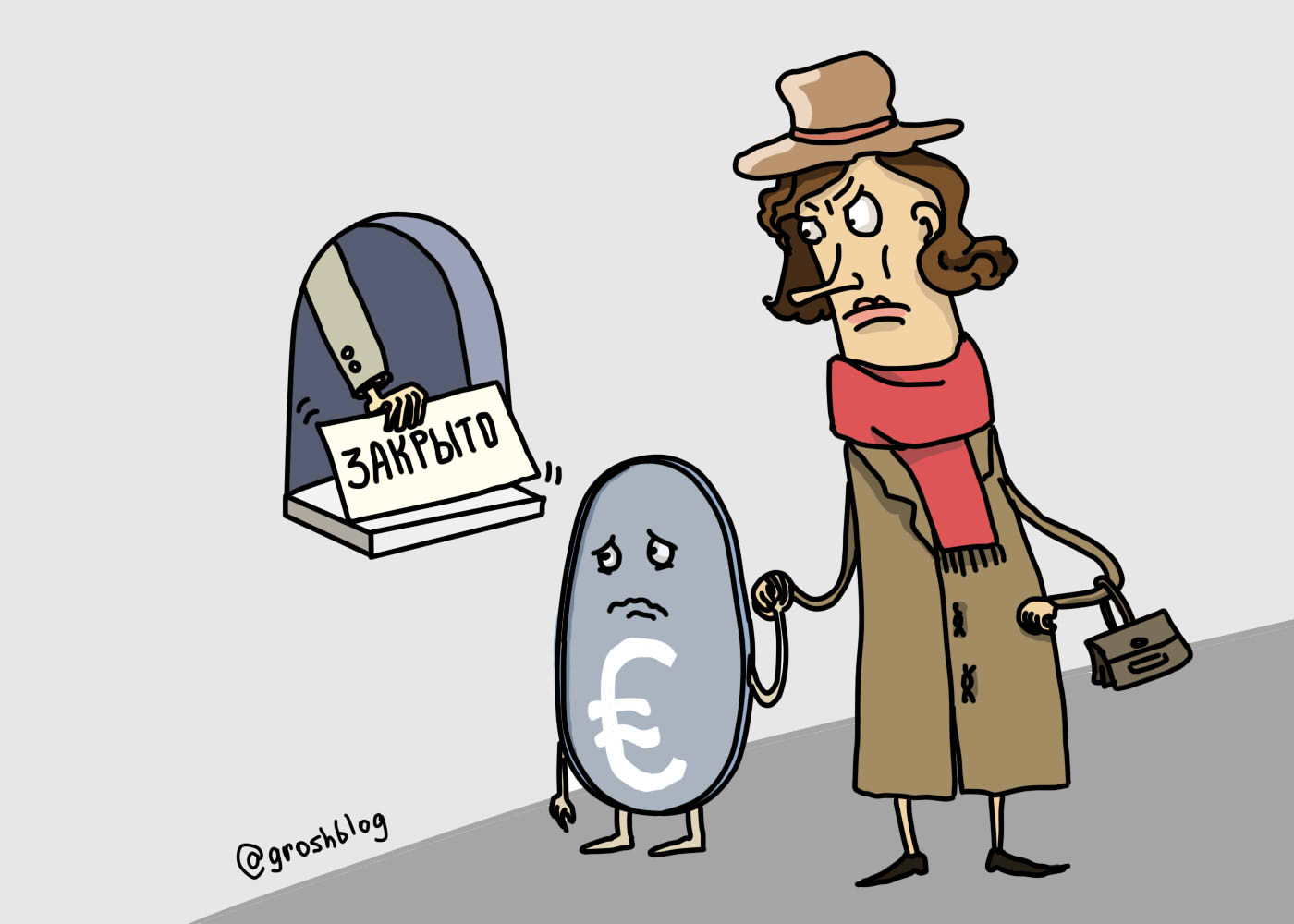 грош журнал вклады в евро https://grosh-blog.ru/