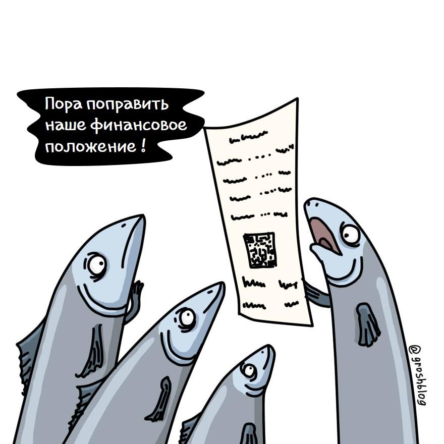 карикатура чековая лотерея в Литве журнал ГРОШ
