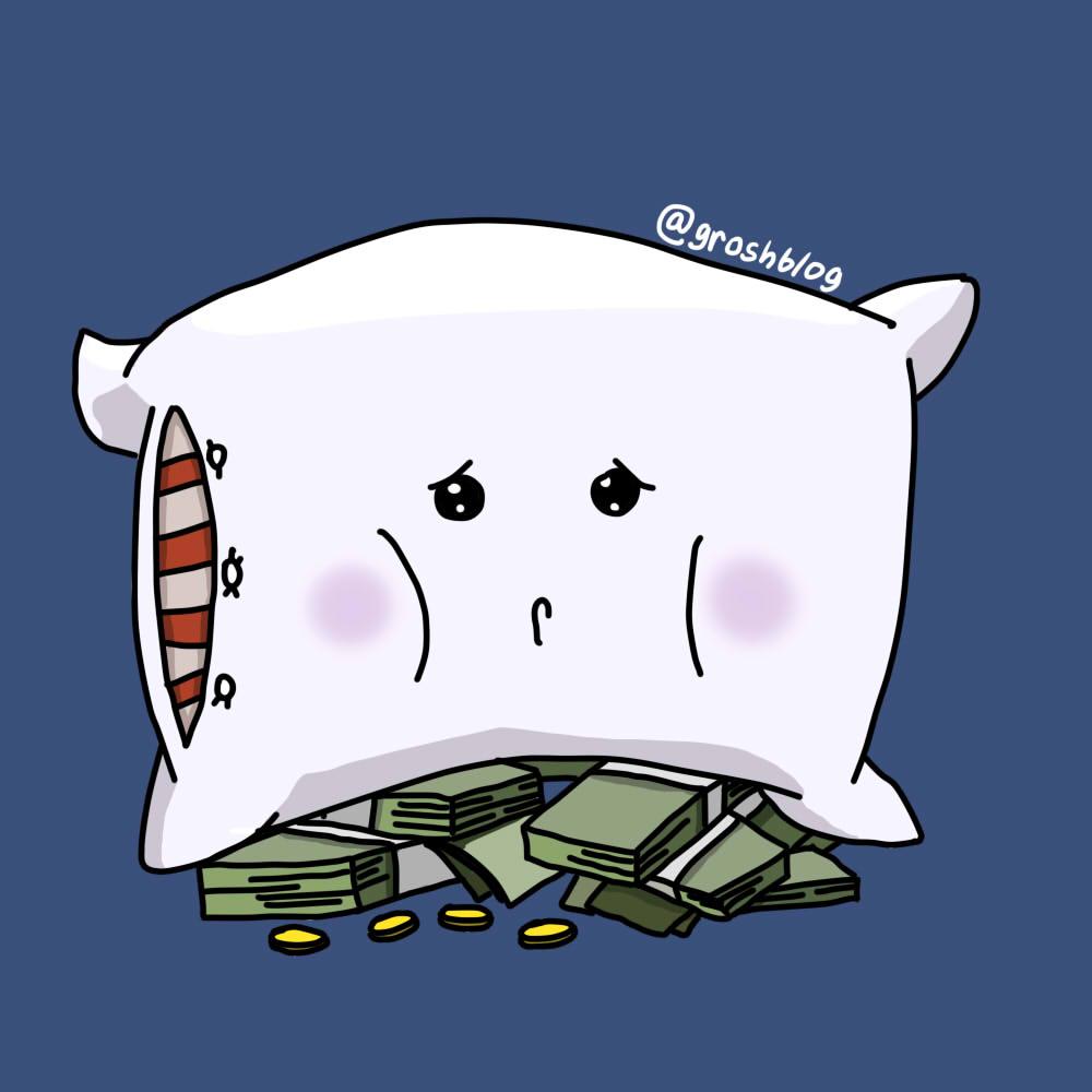 финансовая подушка карикатура журнал грош куда вложить деньги выгодные инвестиции @groshblog